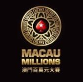 PokerStars Macau Millions: Größtes asiatisches Pokerturnier geplant