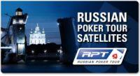 PokerStars startet Poker Tour in Russland